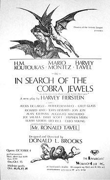 Cobra Jewels poster